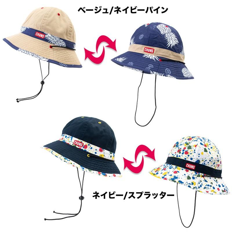 Chums Reversible Print Hat チャムス リバーシブル プリント ハット