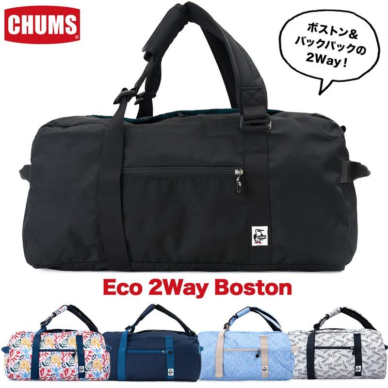CHUMS チャムス エコ Eco 2Way Boston ボストン