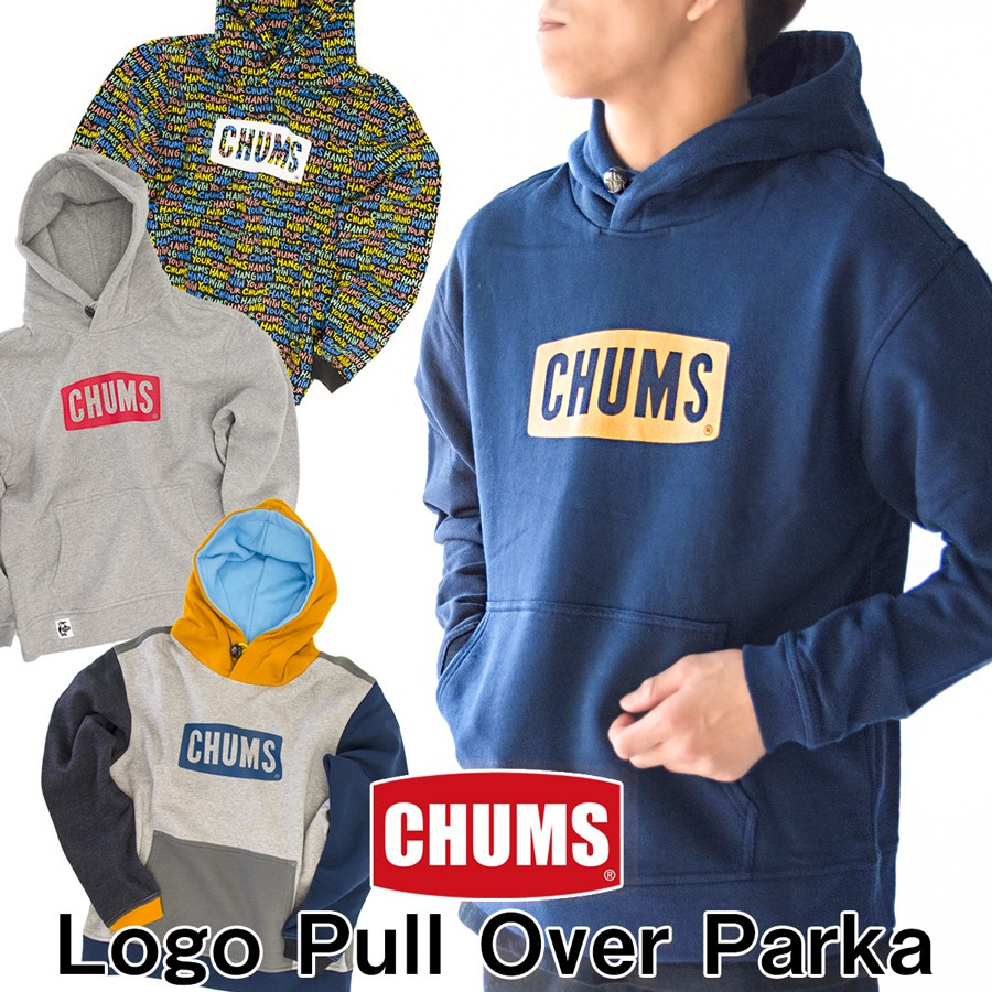 CHUMS Logo Pull Over Parka
