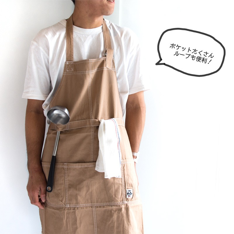 CHUMS Camping Apron エプロン