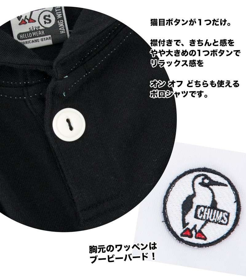 CHUMS Booby Wappen Shawl Polo