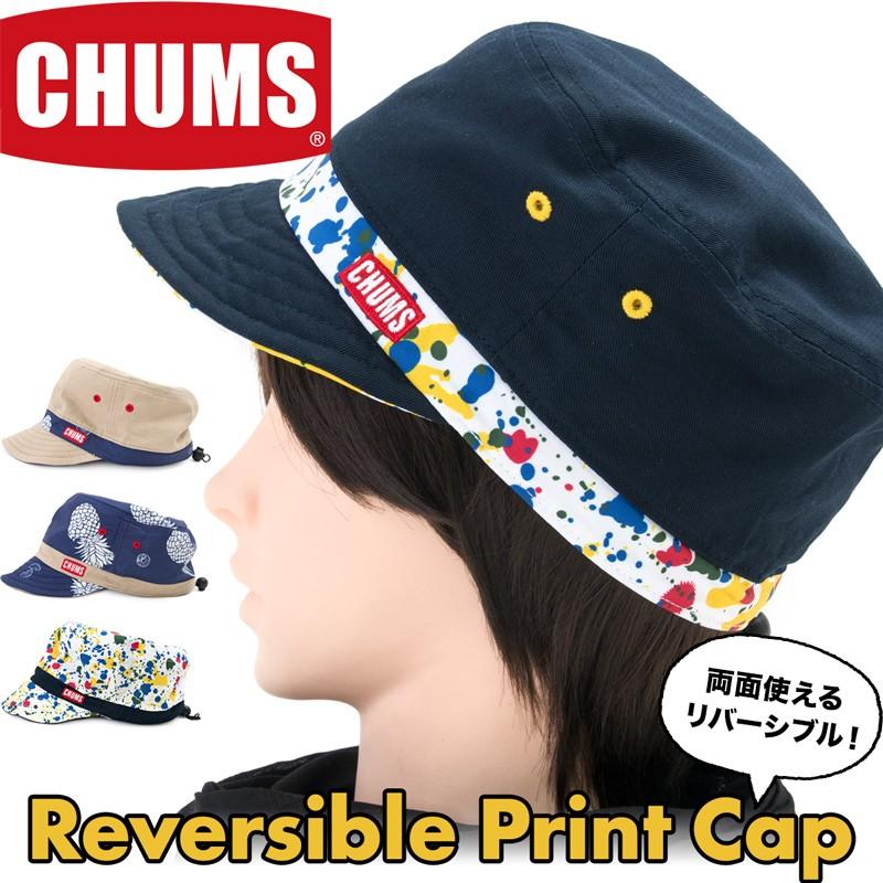 chums reversible Print cap チャムス リバーシブル プリント キャップ
