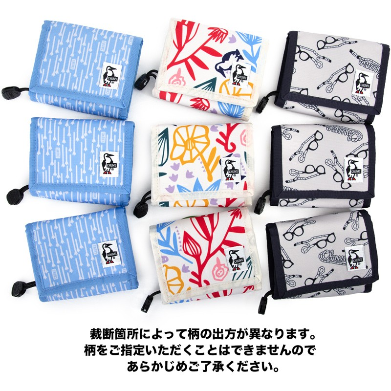 Chums Eco Multi Wallet チャムス