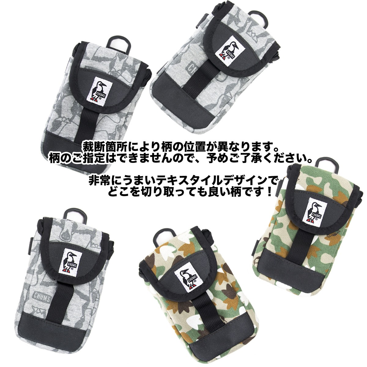 CHUMS Mobile Patched Case モバイル パッチド ケース