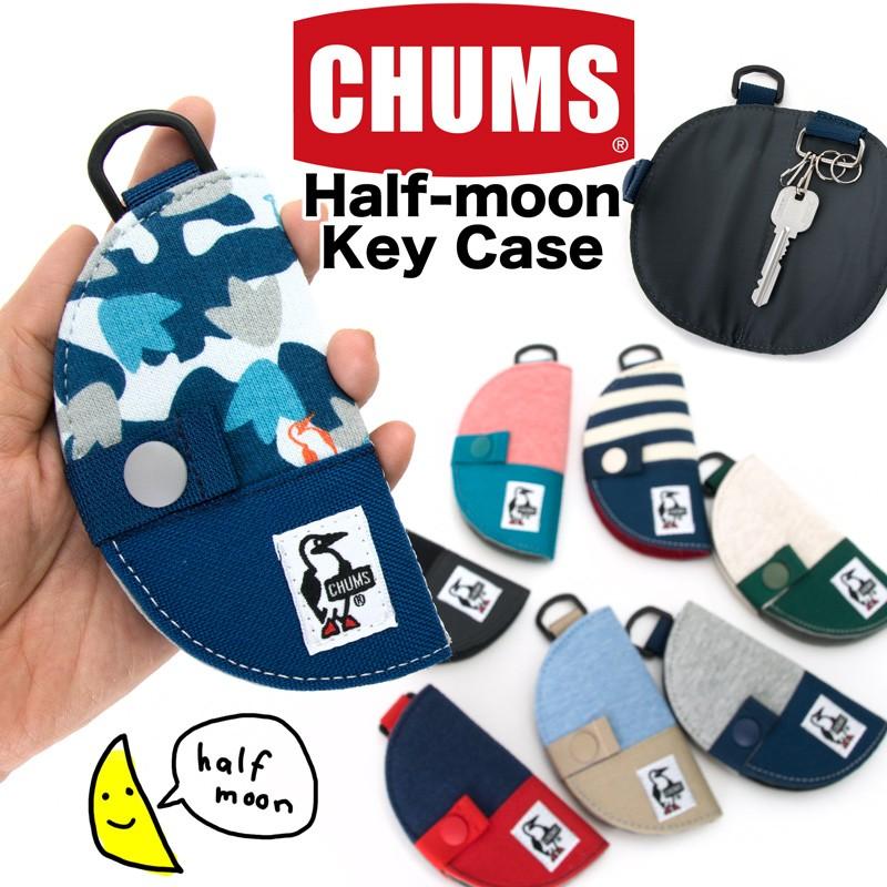 CHUMS Half-moon Key Case