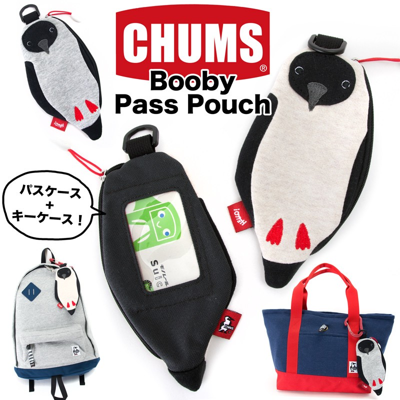 CHUMS Booby Pass Pouch Sweat Nylon