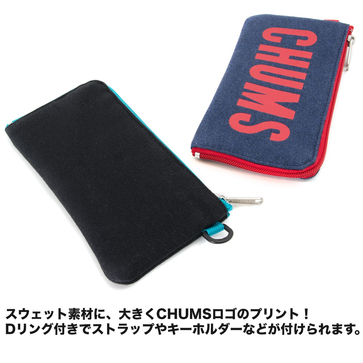Long Square Wallet