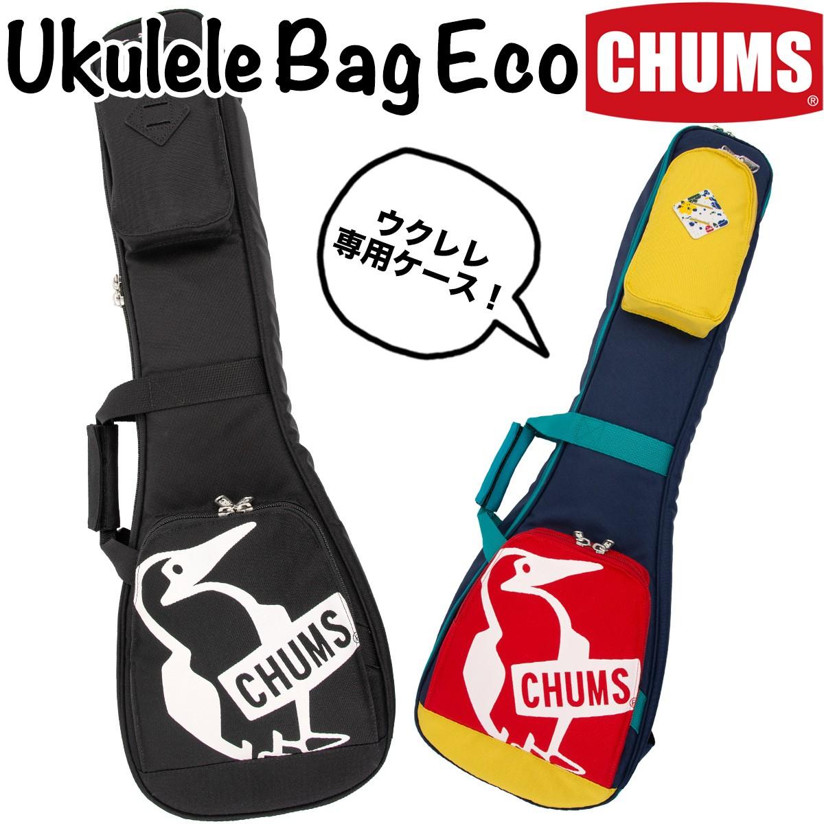 CHUMS Ukulele Shoulder Sweat Eco