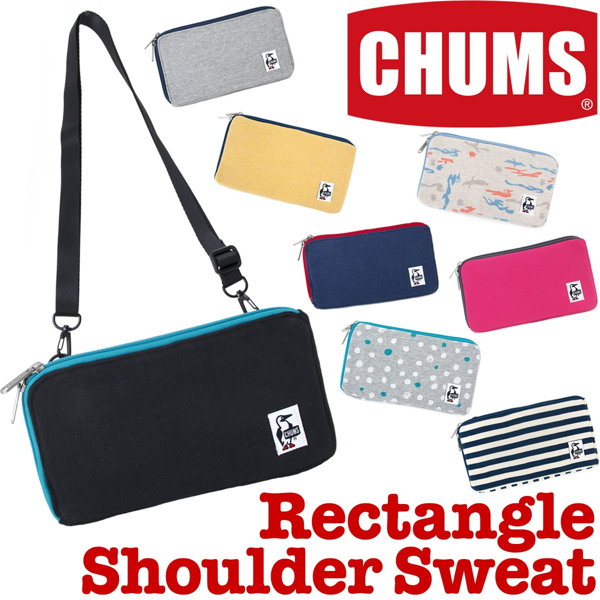 CHUMS Rectangle Shoulder Sweat レクタングル ショルダー スウェット