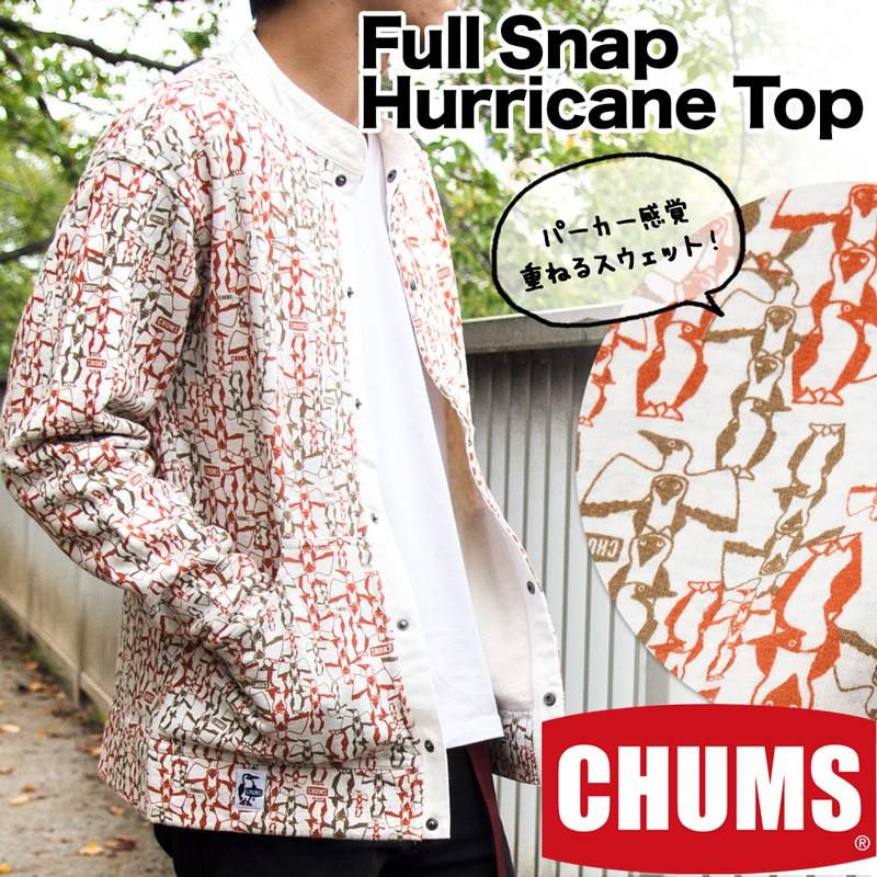 CHUMS チャムス Full Snap Hurricane Top フルスナップ ハリケーントップ