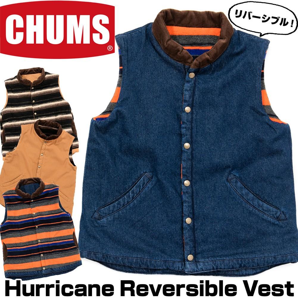 CHUMS Hurricane Reversible Vest ハリケーンリバーシブルベスト
