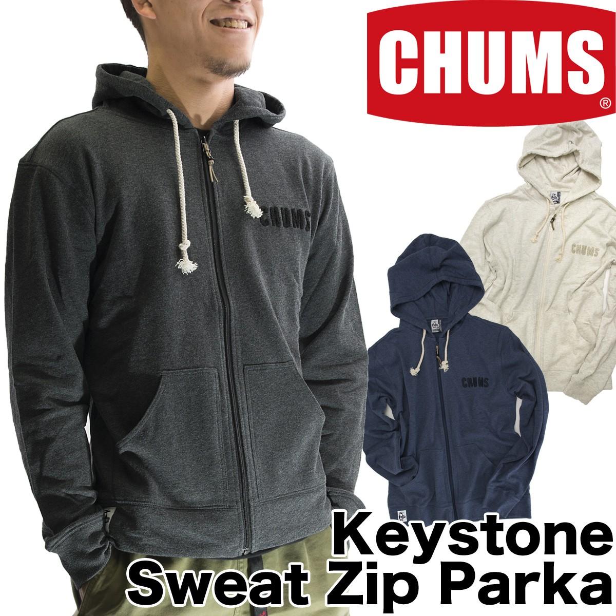 CHUMS キーストーンスウェットジップパーカー