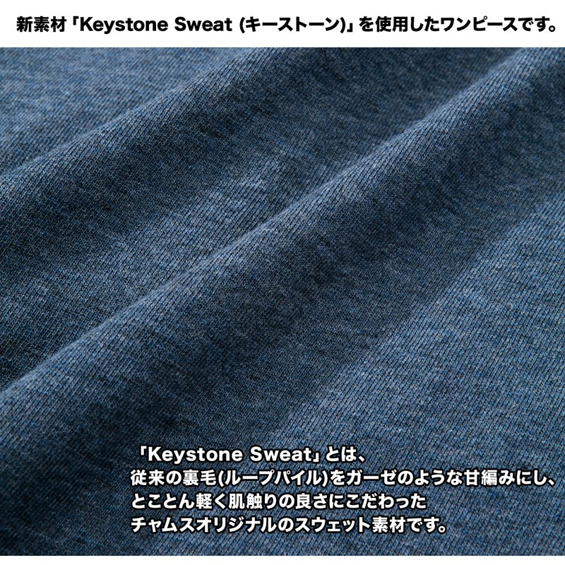 CHUMS Keystone Sweat Dress
