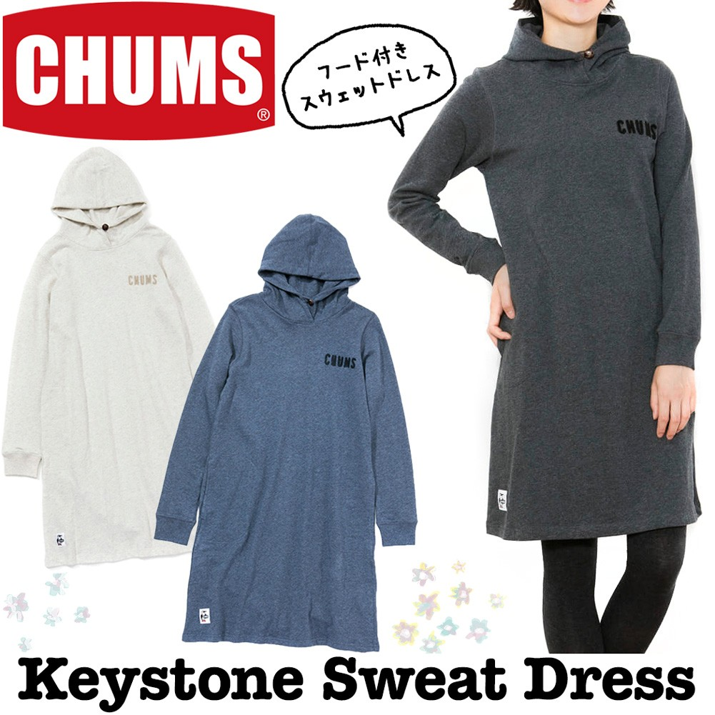 "CHUMS Keystone Sweat Dress"" border="