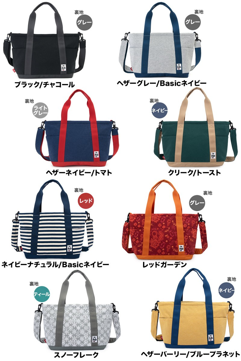 CHUMS チャムス Open Top Tote Bag