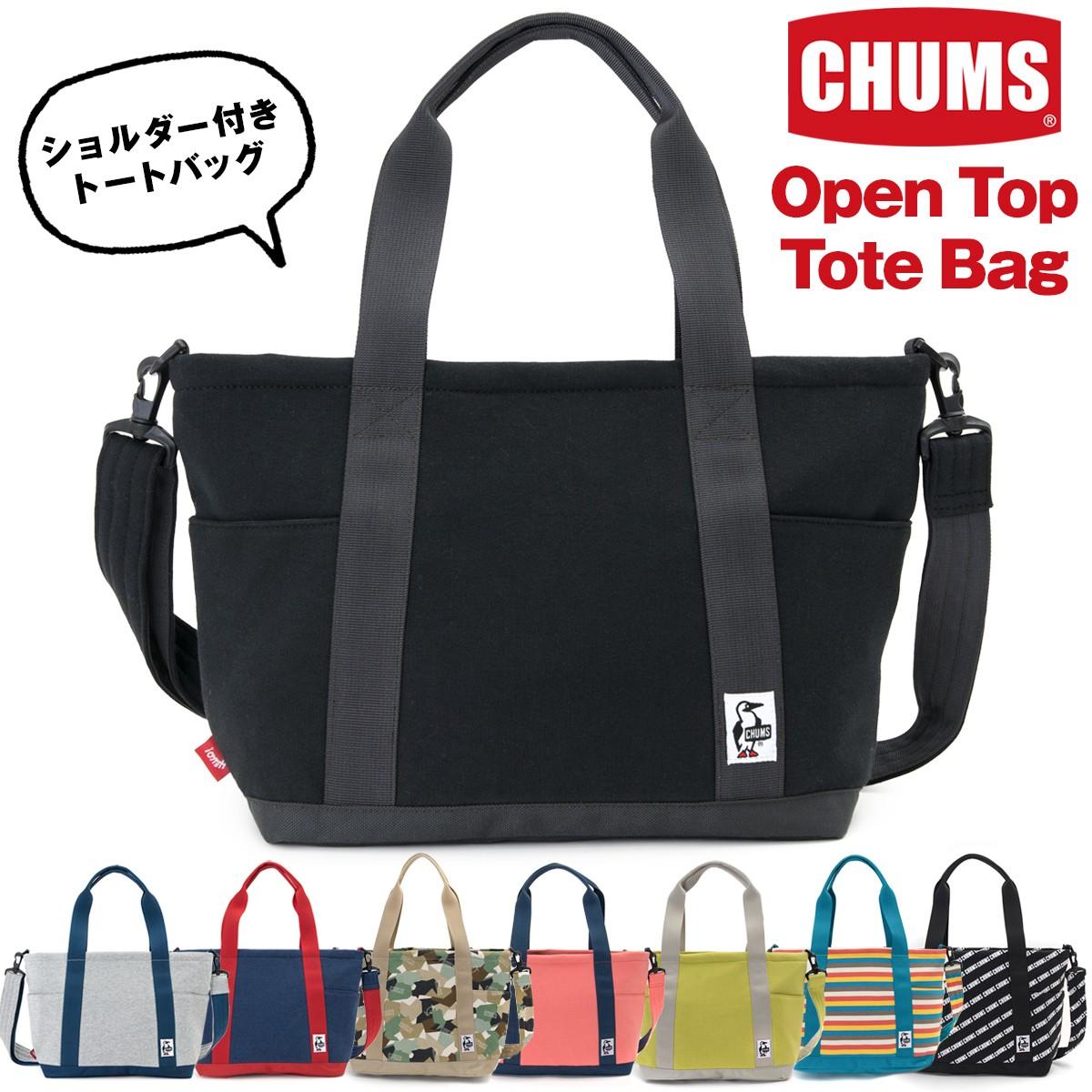 CHUMS チャムス Open Top Tote Bag