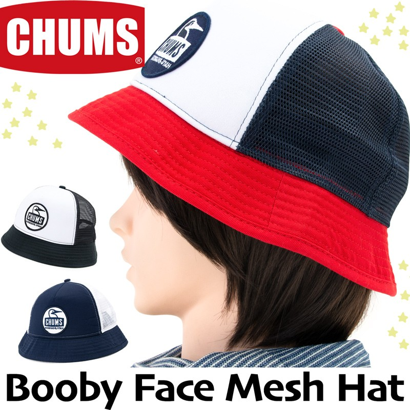 CHUMS Booby Face Mesh Hat チャムス ブービーフェイスメッシュハット