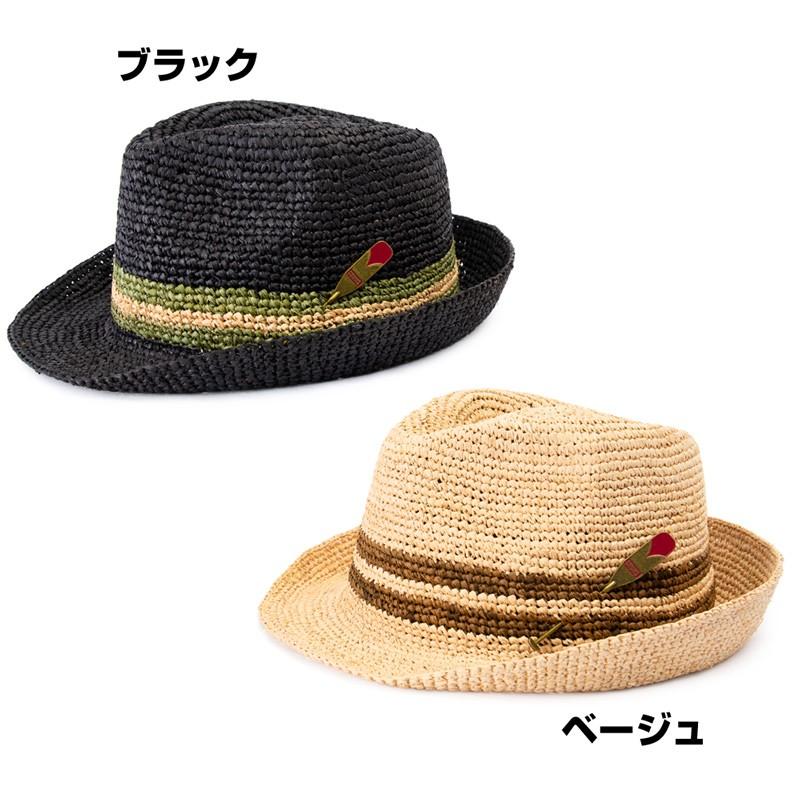 CHUMS Raffia Hat チャムス ラフィアハット