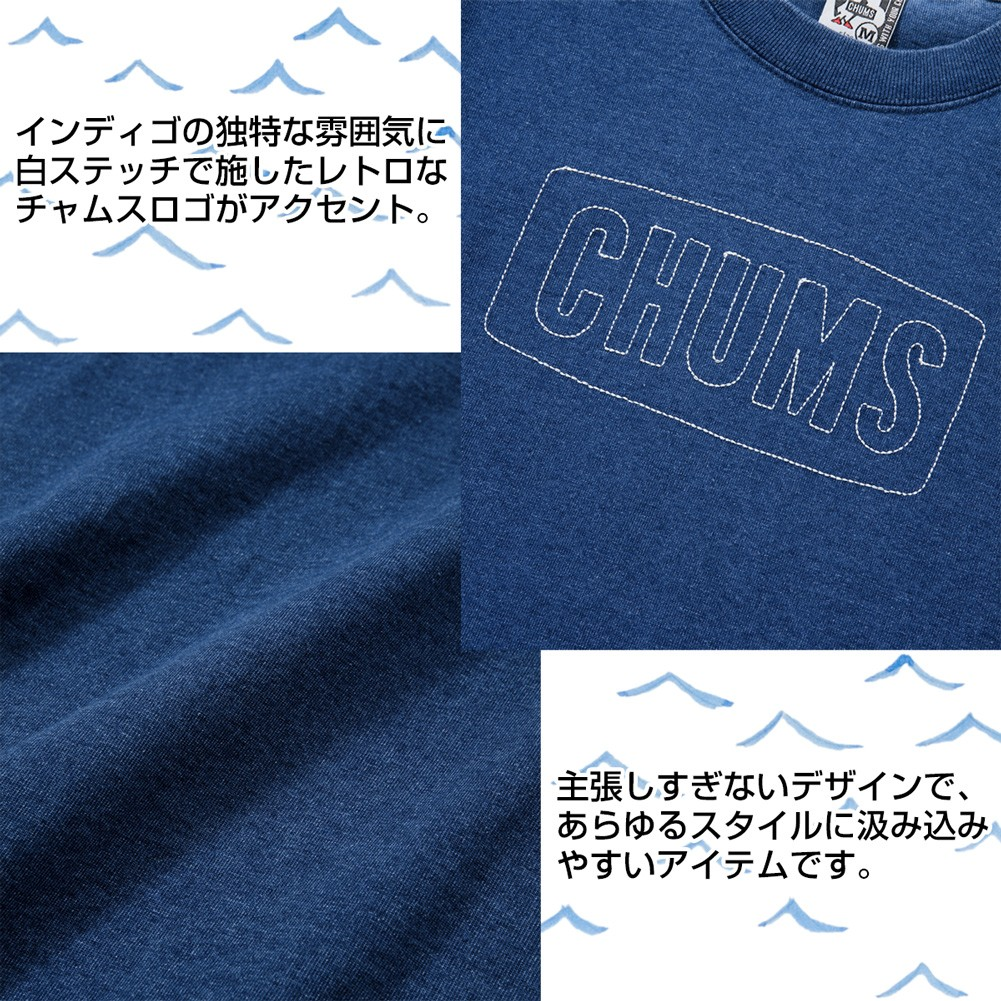 CHUMS Stitched Logo T-Shirt Indigo