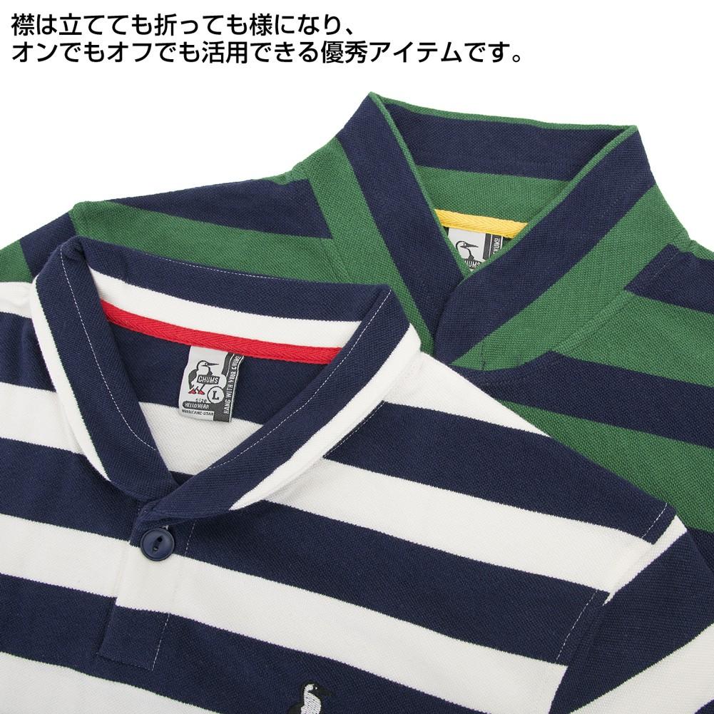 CHUMS Booby Border Shawl Polo Shirt