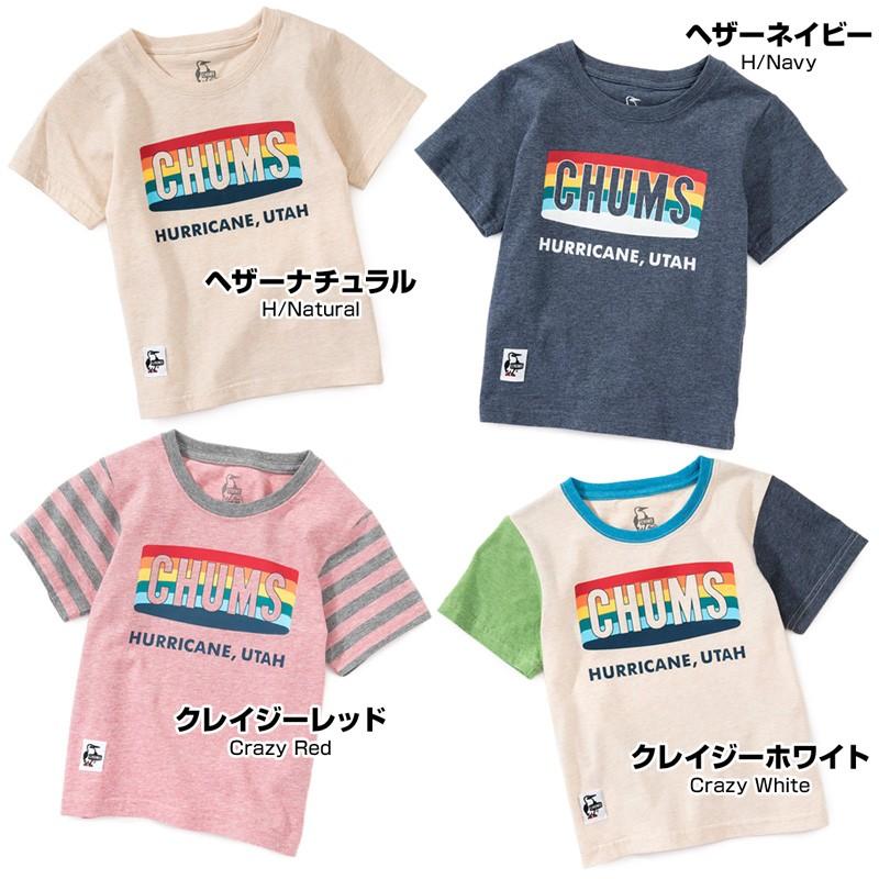 CHUMS Kid's Rainbow Logo T-Shirt