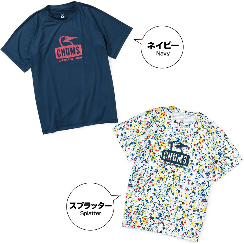 CHUMS Rash Guard Booby Face T-Shirt