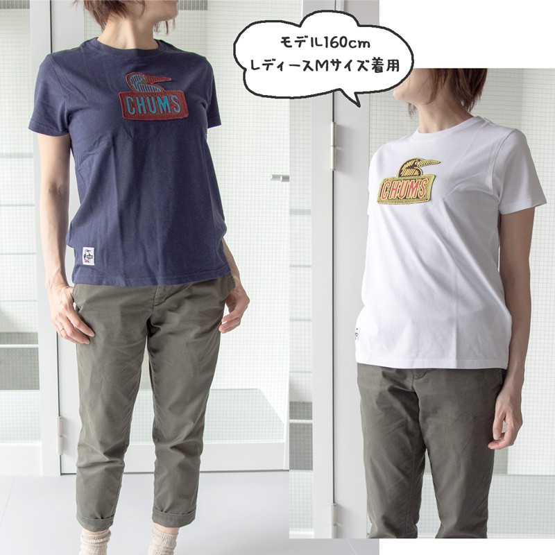 Booby Embroidery T-Shirt