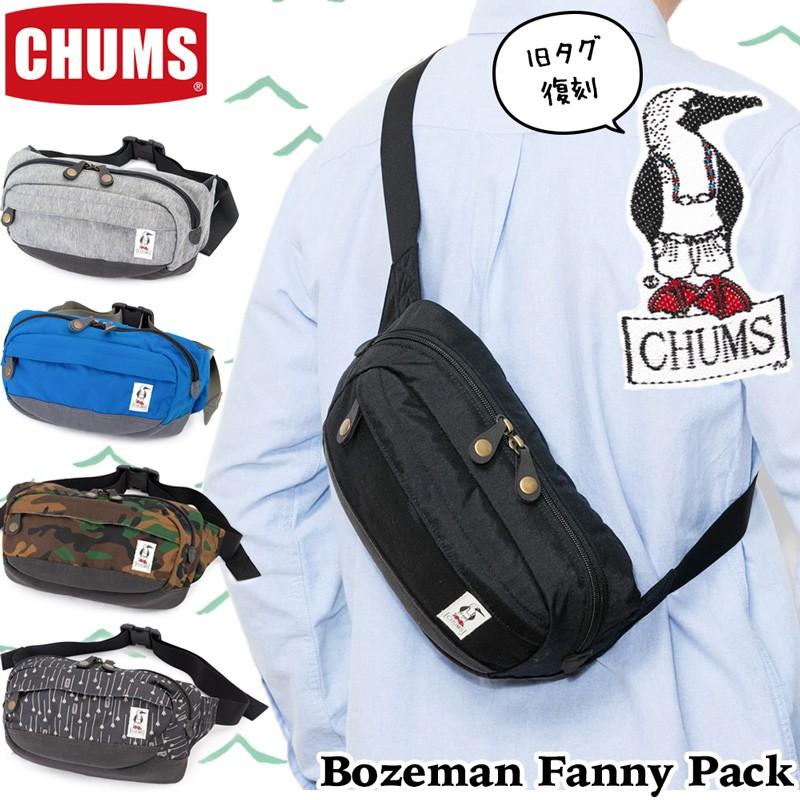 CHUMS Bozeman Fanny Pack