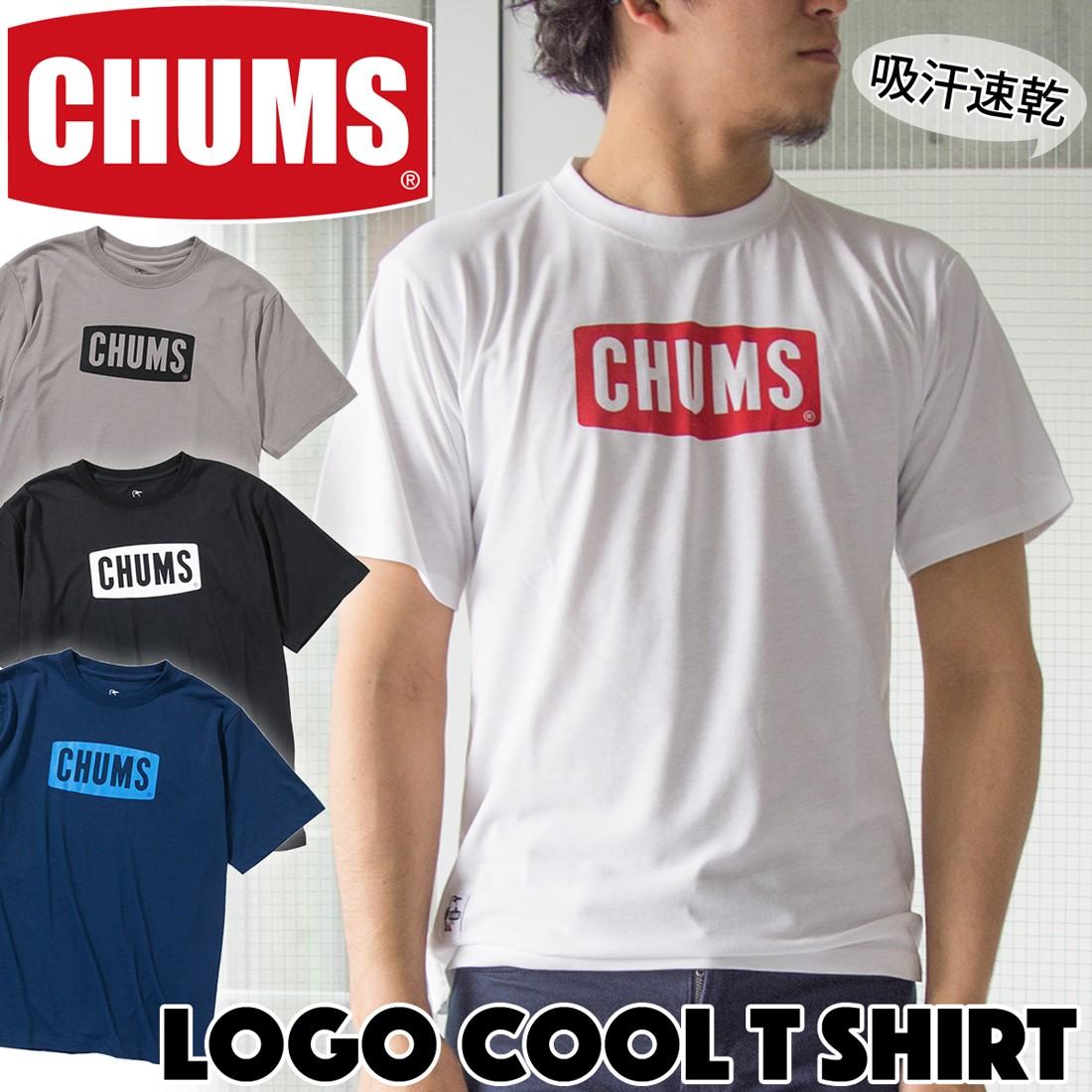 CHUMS Logo Cool T-Shirt