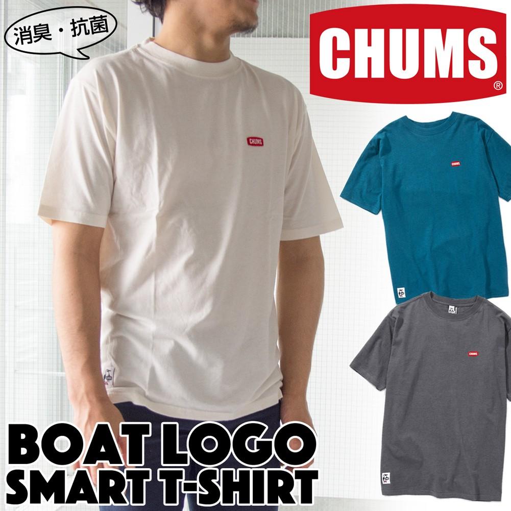 CHUMS Boat Logo Smart T-Shirt