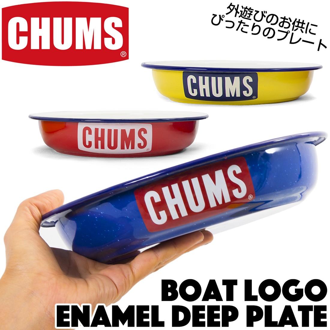 CHUMS Boat Logo Enamel Deep Plate