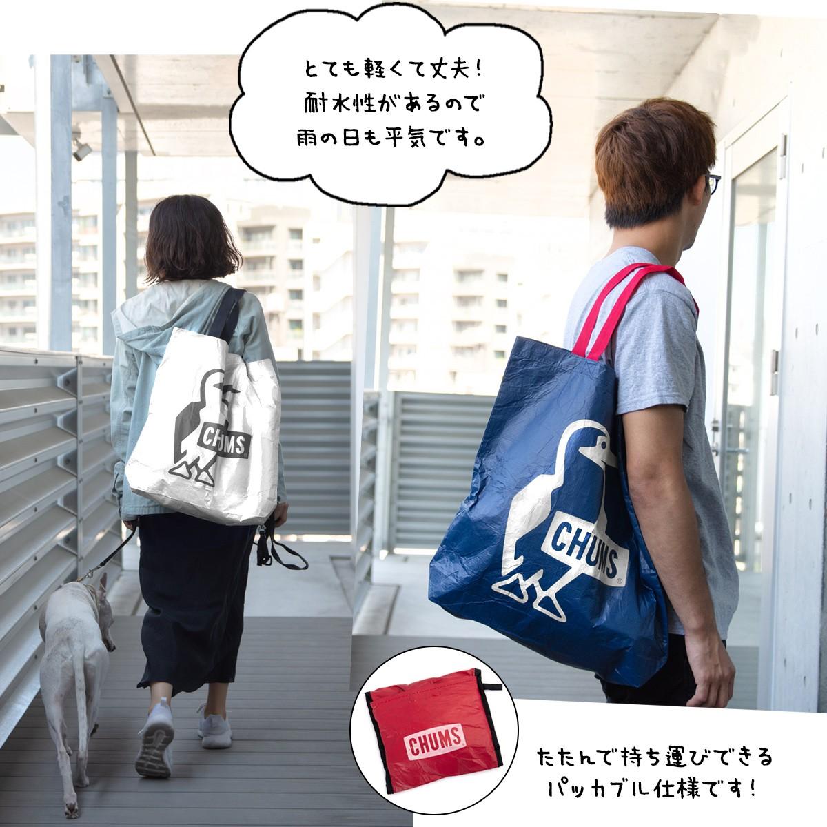 CHUMS Tyvek Packable Tote