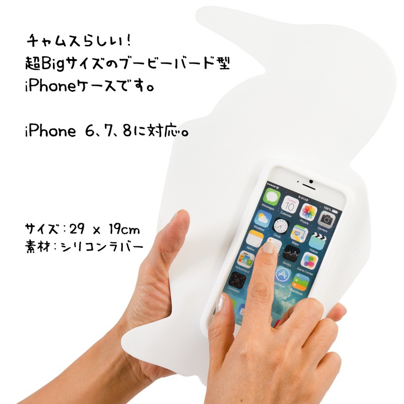 843944098d CHUMS チャムス iPhoneケース Big Booby for iPhone 6/7/8 :CM-559 ...