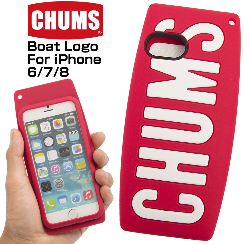 Boat Logo For iPhone