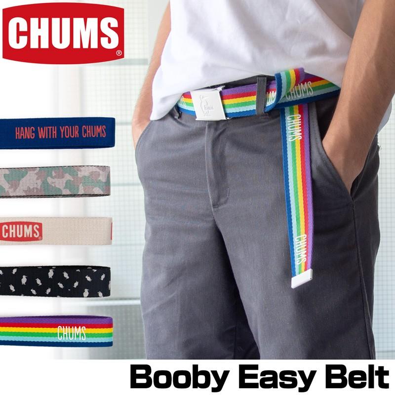 CHUMS チャムス Booby Easy Belt ブービー イージー ベルト