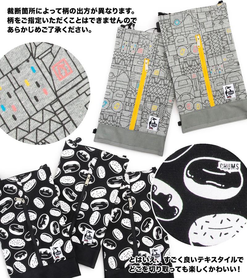 CHUMS チャムス Box Tissue Cover ボックスティッシュ カバー
