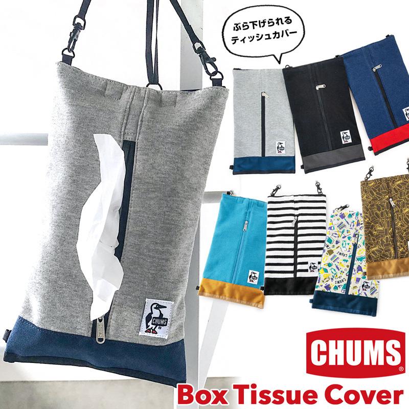 CHUMS ティッシュケース Box Tissue Cover ボックスティッシュカバー