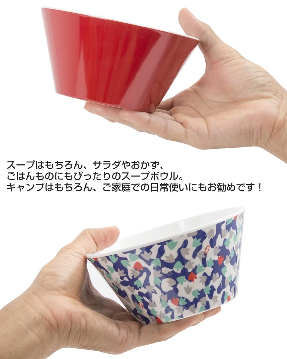 Melamine Stacking Soup Bowl