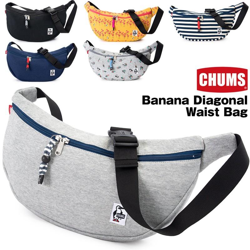 CHUMS チャムス Banana Diagonal Waist Bag ウエストバッグ スウェット