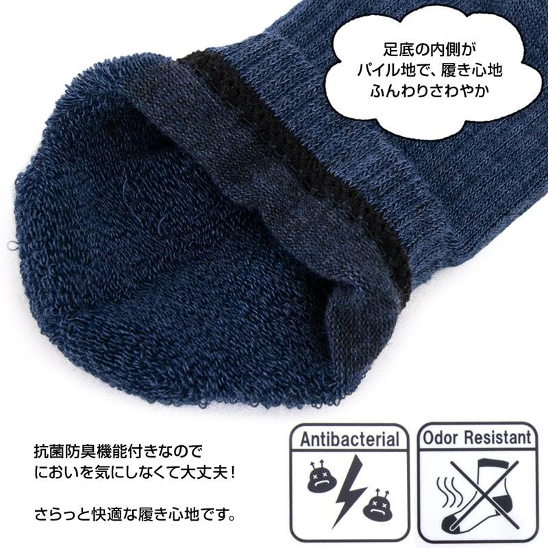 CHUMS チャムス 3P Booby Ankle Socks ソックス