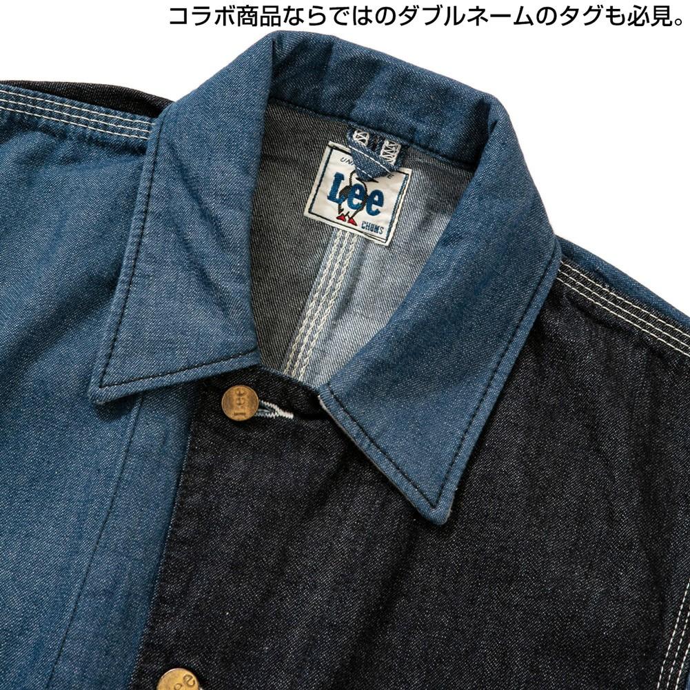 Play Loco Jacket