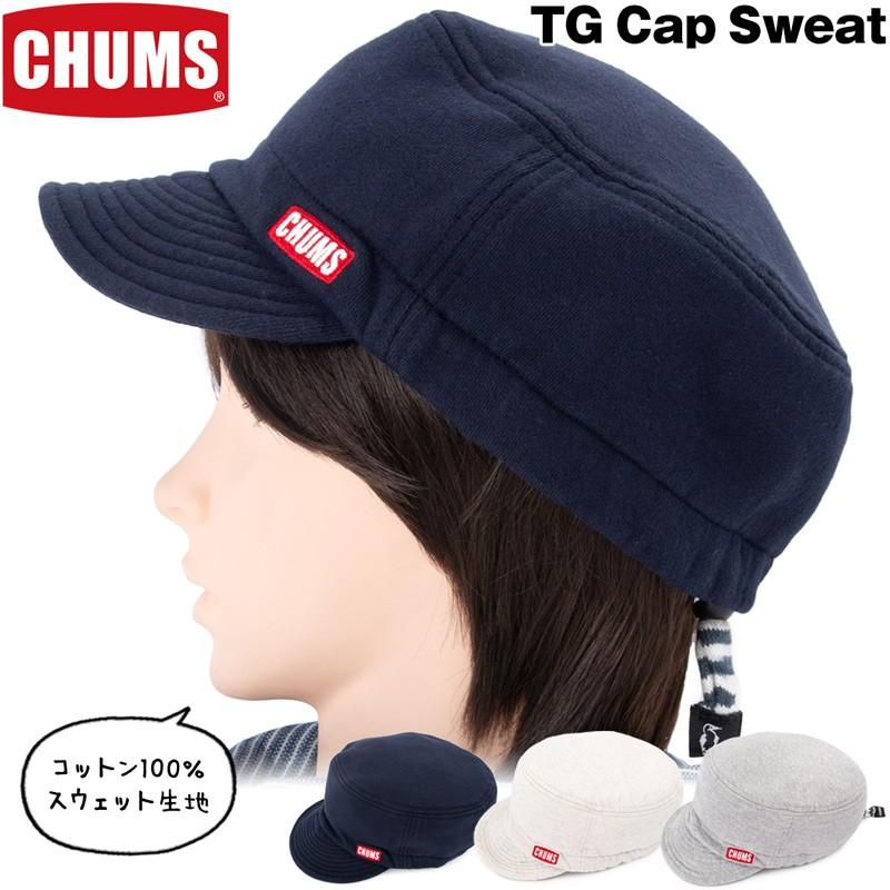 CHUMS TG Cap Sweat チャムス TG キャップ スウェット