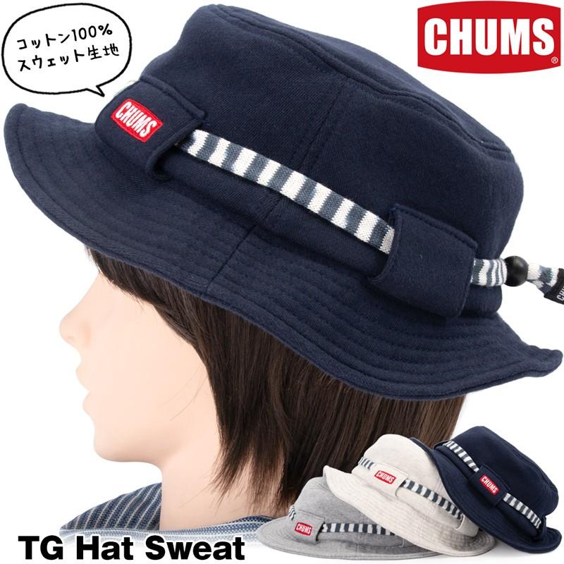 CHUMS TG Hat Sweat チャムス TG ハット スウェット