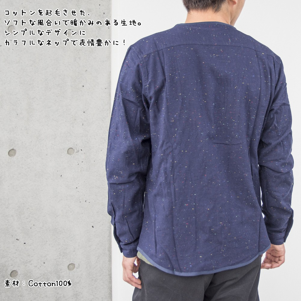 No coller Nep Shirt