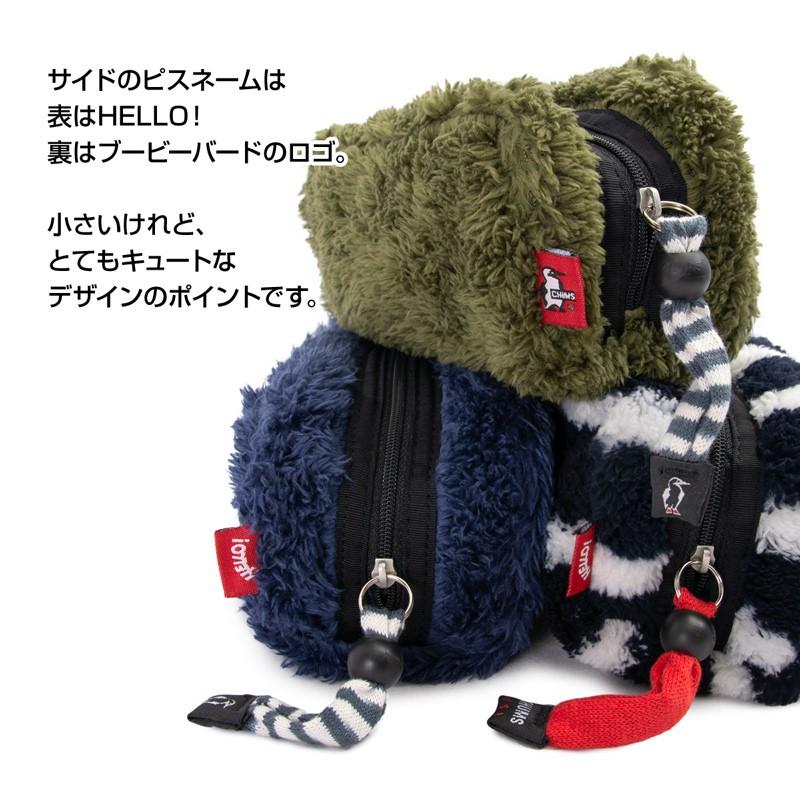 CHUMS Elmo Hurricane Pouch エルモ ハリケーンポーチ