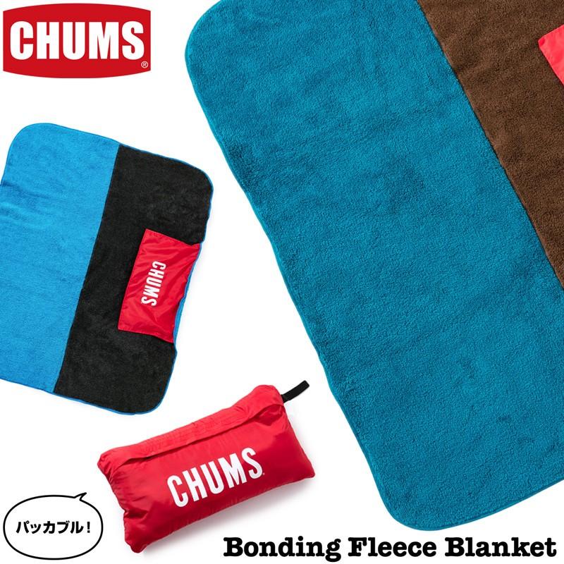CHUMS Bonding Fleece Blanketチャムス フリース ブランケット