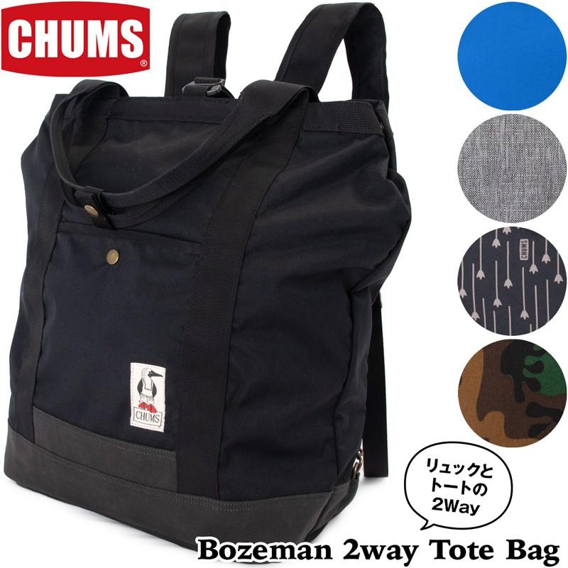 CHUMS チャムス Bozeman 2way Tote Bag ボーズマン 2wayトート
