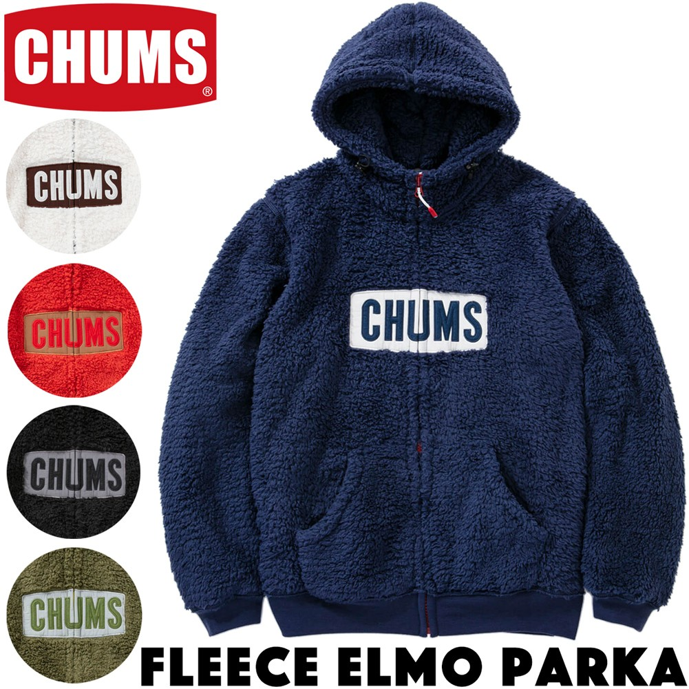 Fleece Elmo Parka
