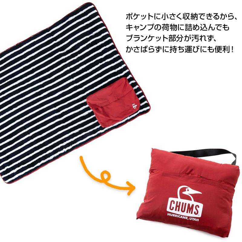 CHUMS Fleece Elmo Packable Blanket チャムス フリース ブランケット