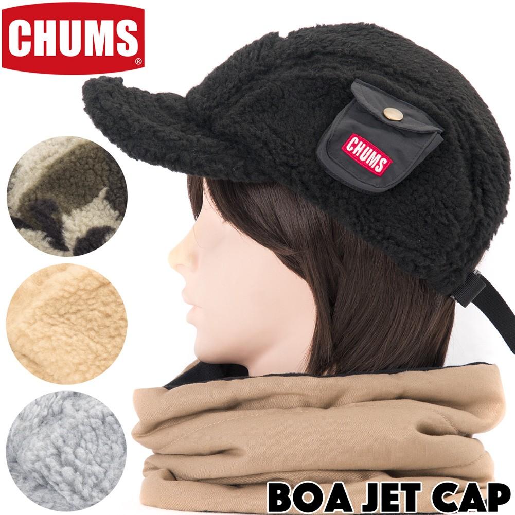 CHUMS Boa Jet Cap